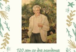 Книжная выставка ко дню рождения Хасана Туфана!