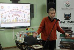 Встреча с детским писателем Андреем Усачевым