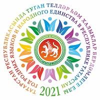 Год родных языков и народного единства